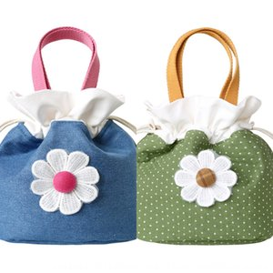Fresh Daisy lunch lunch box hand mobile phone mobile phone fresh Hand bag walking bag
