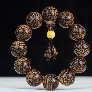 AURAREIKI Snake Scale Wood Buddha Beads Buddhist Culture Prayer Buddha Beaded Seed Bracelets Charm Beads Bracelet Jewelry Gift