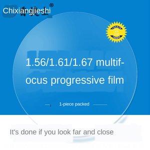 RIS3O 1,56 iç ve ilerici çoklu odaklama karşıtı Blue Ray harici 1,56 lensler İç ve Dış lensler anti-yorgunluk yakınlaştırma renk değişikliği pr