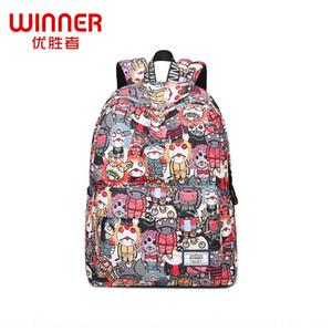 impresa personalizada ocasional estudiante GANADOR / Winner mujeres del estilo de Corea del bolso mochila mochila mochila mochila de moda