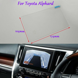 Internal Accessories 8 inch Car GPS Navigation Screen HD Glass Protective Film For Toyota Alphard
