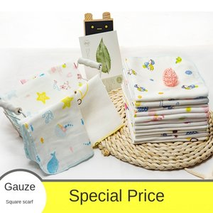 The 4th layer printed gauze face face square square small handkerchief baby saliva towel small towel