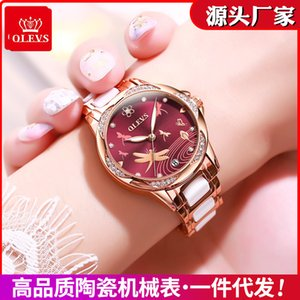 to ollie brand watch ceramic steel belt between female automatic mechanical watch waterproof ladies ladies