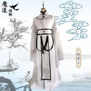 샤오 Xingchen 코스프레 애니메이션 MO DAO ZU SHI 할로윈 코스프레 의상에 대한 여성 남성 전체 설정 mngc 번호