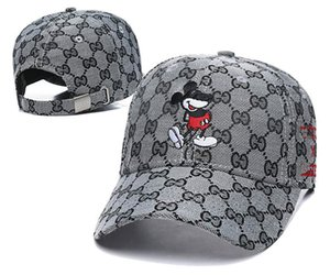 2020 New 8 Style bone Curved visor Casquette baseball Cap women gorras designers hats men hip hop Snapback Caps High quality sport hat
