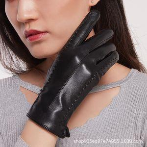 Caldo PU electrombile PU guanti caldi guanti electrombile