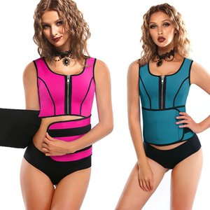 Waist Cincher Sweat Vest Trainer Tummy Girdle Control Corset Body Shaper for Women Plus Size S M L XL XXL 3XL Abdomen