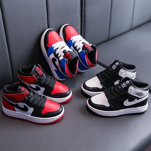 iUwFZ Boys' high-top casual autumn 2020 new girls' sports middle and large basketball Basketball Children's sneakers shoes fashionable child