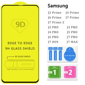 For Samsung Galaxy J7 Prime J7 PRO J7 DUS J7MAX Series tempered glass screen protector edge fully covered