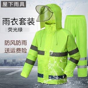 DVyYl Duty takım yüksek hızlı bölünmüş floresan emek koruma güvenli sürme yağmurluk trafik yansıtıcı iş elbiseleri Koruyucu iş elbiseleri r