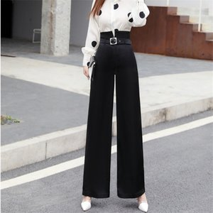 Smooth Long Pant for Women Work Wear High Waist Sashes Straight New Arrival Spring Autumn Office Lady Wide Leg Pants Trousers