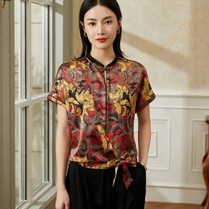 Authentic Hangzhou 2020 new high quality elastic satin top mulberry beaded shirt Beads Top silk lace silk