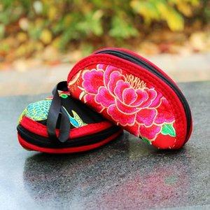 Yunnan etnik nakış bozuk para cüzdanı Nakış Milliyet Ruj milliyet kadın ruj çantası etnik kumaş çanta