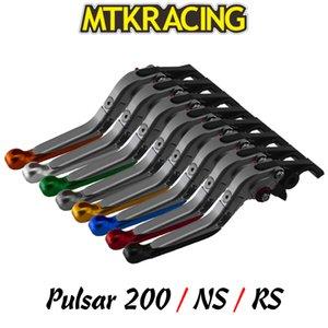 Bajaj Pulsar 200 / Pulsar 200 NS / CNC motosiklet debriyaj fren kolu için
