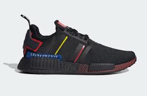 NMD R1 Olimpico Black Pack Blu Rosso KIDS in vendita con la scatola migliori hot nuove scarpe sportive casual UOMINI DONNE memorizzare size36-45