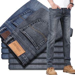 2020 Sulee Markengeschäft Zipper dünne mittlere Enthärter Gerade Midweight Ganzkörper Smart Casual Striped Knopf Jeans
