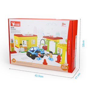 48pcs Big particle building blocks early children education assembling DIY Petrol station toys for kids intelligence creative gift 05