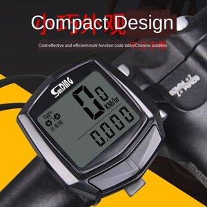 SD-581 Shundong SUNDING wired code Bicycle bicycle speedo odometer Chinese and English code meter