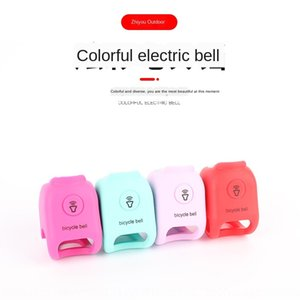 Hot sale electric bicycle electric horn bicycle accessories horn mountain bike bell loud color car Bell cycling accessories