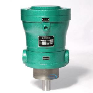 Hydraulic piston oil pump 63MCY14-1B 80MCY14-1B quantitative axial plunger pump