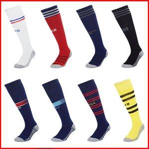 football Club Towel club New Home and Away adult children's towel socks long tube football socks