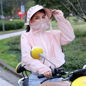 Solid Color Women's hooded sun-proof clothing Bicycle coat 2019 New loose lace cycling big brim UV-proof coat