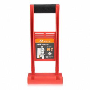 80kg herramienta de carga Portador de Panel Pinza Mango de Traslado de Yeso Madera contrachapada Hoja de ABS Para Llevar placa de vidrio de placas de yeso y madera Junta EPMG #