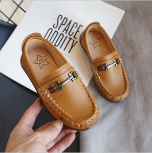 Kids Shoes PU Leather Shoes For Toddler Big Children Candy Color Soft Flat Loafers Boys Girls Flats Sneakers 26-35