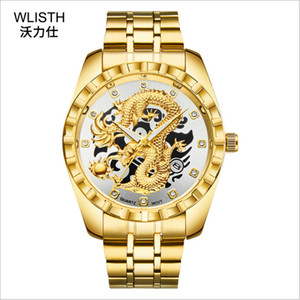 High-End New Chinese-Style High-End Golden Dragon Diamond Set Mens Watch Three-dimensional Golden Dragon Luminous Waterproof Steel Belt Watc