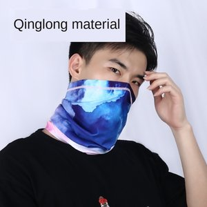 Qinglonglin outdoor cycling Bicycle Starry Sky bandana sports mask scarf multi-functional scarf