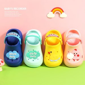 Qiwu new cute cartoon girl cave shoes Eva soft bottom outdoor sports Outdoor sports and sandals boy sandals