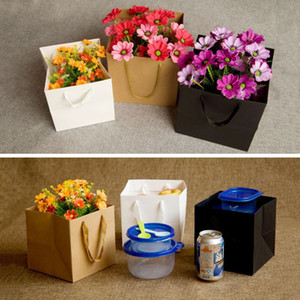 Multi-color optional Square Kraft Paper Gift Bags Holiday Jewelry Bags Wedding Birthday Party Gift Flower Box Office Supplies