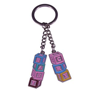 Cry Baby Inspired Pastel Building Blocks Keychain Best Accessory for Melanie Martinez Fans