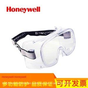 BdtVY Honeywell / Honeywell 200100 LG100A honeywell / honeywell 200100 masque coupe-vent yeux anti-choc à cheval transparent anti-poussière coupe-vent oeil