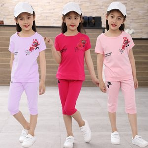2BYEr Girls sportswear sportswear summer cotton two-piece in the big little girl clothes casual sports suit children short-sleeved children'