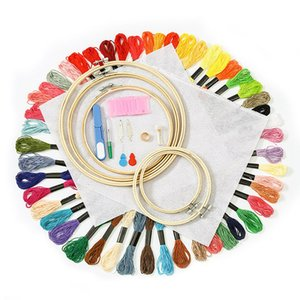 Hot Sales Cross Stitch Tool Set Household Knitting Tool Sewing Tools Set Sewing Supplies and Accessories Cross Stitch Thread