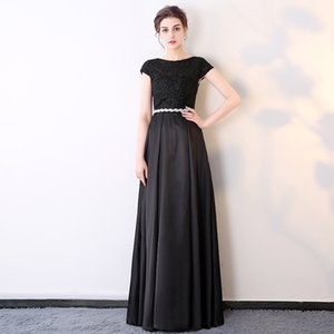 Gold Black Royal Blue Jewel Neck Lace Satin Evening Dresses with crystal sash 2020 Long Evening Gown Short Sleeves Party Dress