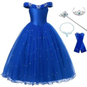 Pageant Dress Girl Cinderella Princess Dress Up Costume Children Deluxe Beaded Wedding Vestido Halloween Party Cosplay Ball Gown