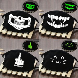Anti Dust Face Mouth Mask Mascherine Reusable Breathable Cotton Protective Kid Cartoon Cute Designer Printed Masks #510#413