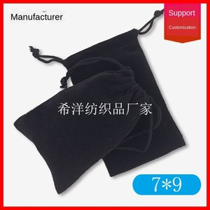 Black flannel flannel 7*9 MP3 headset U disk small cloth jewelry Mp3 Mug mobile phone bag mobile phone mug bag
