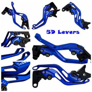 For S1000RR (NOT Comp ver.) S1000RR (w and w o CC) S1000R (w and w o CC) CNC 5D New Style Long&Short Brake Clutch Levers