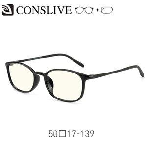 2342 Фотохромные С Мультифокальная Progressive рецептурного Малый TR90 Оптические очки Очки женские линзы Очки Uwkcc