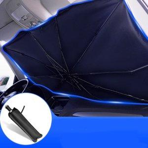 자동차 앞 유리 태양 그늘 일 눈부심 자외선 보호 트럭 양산 바이저 전면 창 자동차 실드 반사판 화면 커버