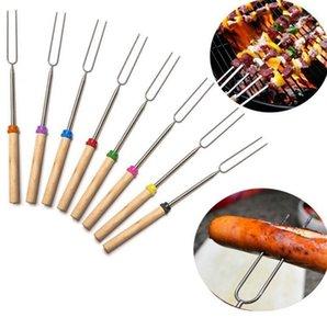 العصي المعسكر الفولاذ المقاوم للصدأ BBQ الخطمي تحميص توسيع مشوي تصغير الشوك BBQ (لون عشوائي) DWE428