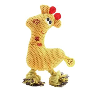 Pet Dog Puppy Chicken Chew Toy Squeaker Squeaky Soft Plush Play Sound Toys - Yellow