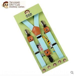 erkekler ve kızlar Universal askısı Kangdai marka çocuk deri güçlü üç klip mul avans için NB0U7 Kangdai br çocuk butik kayışı