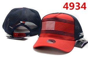 Summer Baseball Cap Embroidery Mesh Cap Hats For Men Women Gorras Hombre hats Casual Hip Hop Caps Dad Casquette