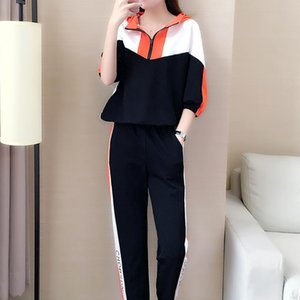 Women's Leisure Motion Twinset Hoodies Long Sleeve Pants Tracksuit Woman Loose Skinny Western Style Suit Two-piece