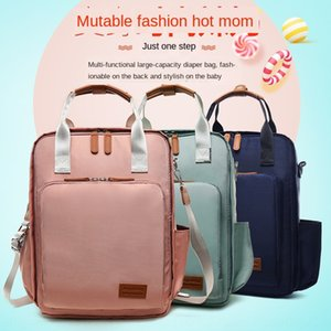GTRMF Mommy 2020 new multi-functional mom casual all-match full waterproof Mommy bag 2020 new multi-functional backpack mom bag casual all-m