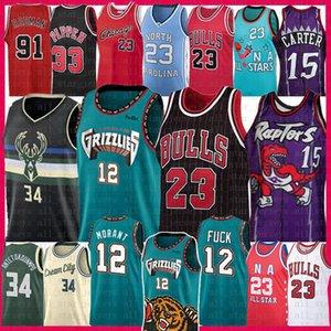 응 (12) 모란 (23) 마이클 빈스 (15) 카터 농구 뉴저지 벅 불 Grizzlie Giannis이 34 Antetokounmpo 스코티 피펜 데니스 레이로드 먼 알렌